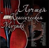 Нажмите на изображение для увеличения Название: proslushivanie_klassicheskoy_muzyki.jpg Просмотров: 257 Размер:26.8 Кб ID:185