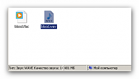 Нажмите на изображение для увеличения Название: FLAC-wav_7.png Просмотров: 1967 Размер:7.9 Кб ID:259