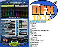 Нажмите на изображение для увеличения Название: DFX-A-E-10.11-RUS.jpg Просмотров: 274 Размер:22.9 Кб ID:237