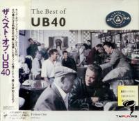 UB40 - The Best Of UB40. Volume One