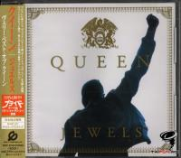 Queen - Jewels