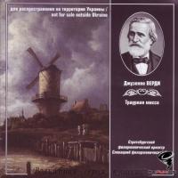 Giuseppe Fortunino Francesco Verdi - Messa da Requiem [2007]