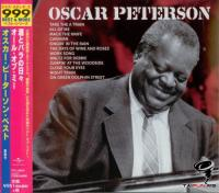 Oscar Peterson - Days Of Wine And Roses / All of Me. Oscar Peterson Best