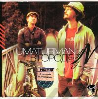 Umaturman - В городе N