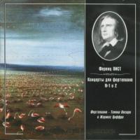 Franz Liszt - Концерты для фортепиано № 1 и 2