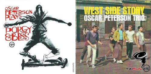 Arne Domnerus Jazz At The Pawnshop additionally 1697037 besides Buddy Rich moreover 5140 likewise Showthread. on oscar peterson trio west side story album