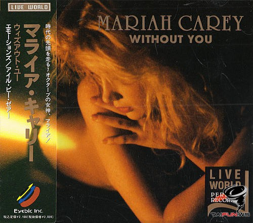 Without You — Mariah Carey - Lastfm